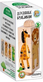 """Кубики деревянные на оси """"Зоопарк"""" (02955)"""