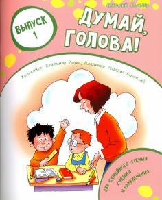 Мои любимые книжки