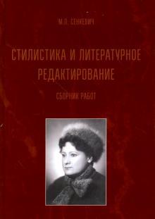 Книга Дженнифер Дудны «Трещина в мироздании» уже в продаже! | 311x220