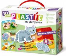 "Пластик на липучках ""Мама и Малыш"" (02835)"