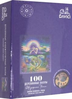 """Пазл """"Знак зодиака. Рыбы"""", 100 деталей"""