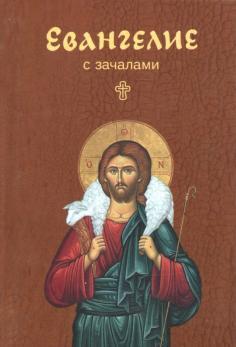 Никейский свод