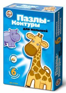 """Пазлы-контуры для малышей """"Африканские животные"""" (01295)"""