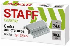 Скобы для степлера №24/6 (1000 штук) (220429)