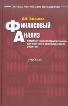 Книги задачи по налогообложению с решениями тест технологии методы решения творческих задач