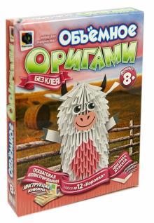 """Объемное оригами """"Коровка"""" (956012)"""