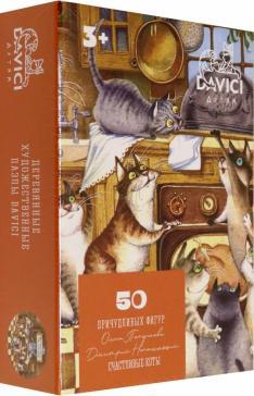 """Пазл """"Счастливые коты"""", 50 деталей"""