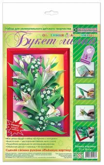 "Картина-декор ""Букет лилий (оригами)"" (АБ 14-352)"