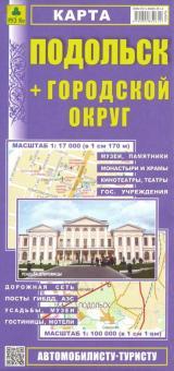 Подольск + Городской округ. Карта