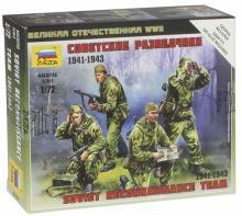 Советские разведчики. 1941-1943 (6137)