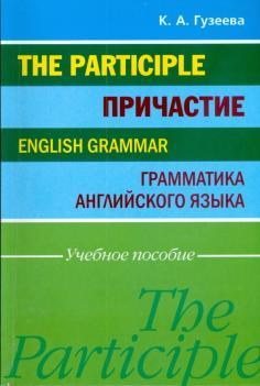 Изучаем иностранные языки