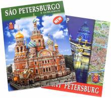 Sao Petersburgo, на португальском языке - Евгений Анисимов