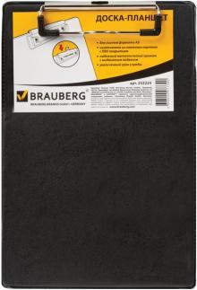 Доска-планшет с верхним прижимом (A5, черная) (232224)