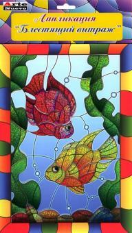"""Набор """"Блестящий витраж. Рыбки"""" (DT-1040-2V)"""