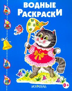 Котенок играет обложка книги