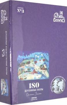 "Пазл ""Зимушка"", 180 деталей (7-03-13-180)"
