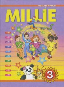 Английский язык. 3 класс. Карточки с рисунками к учебнику Millie
