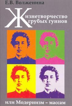 АИРО - первая публикация