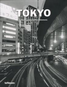 Фотоальбом: Tokyo - Ben Simmons