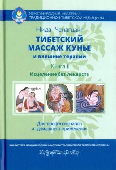 Библиотека МАТТМ