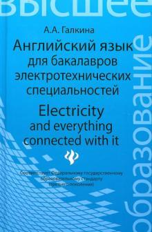 Английский язык для бакалавров электротехнических специальностей. Учебное пособие