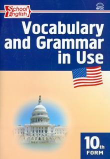 Английский язык. 10 класс. Сборник лексико-грамматических упражнений. ФГОС
