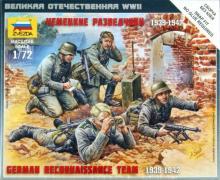 Немецкие разведчики. 1939-1942 (6153)