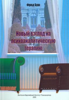 ВЕИП представляет