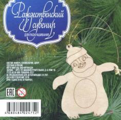 """Деревянная подвеска с колокольчиком """"Пингвиненок"""""""