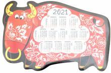 """Календарь на магните с вырубкой на 2021 год """"Год быка. Красный"""""""
