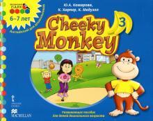 Cheeky Monkey 3. Развивающее пособие для дошкольников. Подготовительная группа. 6-7 лет. ФГОС ДО