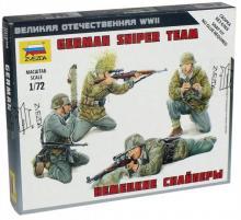Немецкие снайперы (6217)