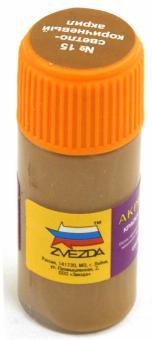 Краска светло-коричневая (АКР-15)