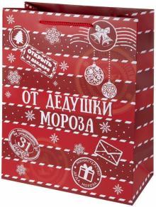 """Пакет бумажный 26*32,4*12,7 см """"От дедушки Мороза"""" (82405)"""