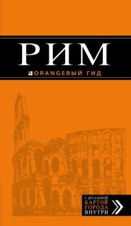 Оранжевый гид дубай недвижимость в поморие болгарии