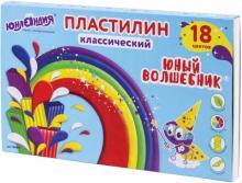 "Пластилин ""Юнландия"", 18 цветов (104819)"