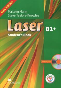 Laser 3ed B1+ SB +R +MPO Pk
