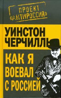 Черчилль клуб москва интернет магазин для ночного клуба