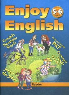 """Английский язык. 5-6 классы. Книга для чтения к учебнику """"Английский с удовольствием/Enjoy English"""""""