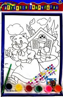 """""""Раскраска со стразами """"Кошка и домик"""" (Р-8809)"""" купить ..."""