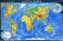"""Пазл """"Карта мира"""" (GT0805)"""