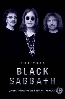 Black sabbath symptom of the universe book