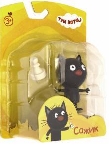 """Игрушка-фигурка """"Три кота. Сажик"""" (7,6 см, с аксессуаром)"""