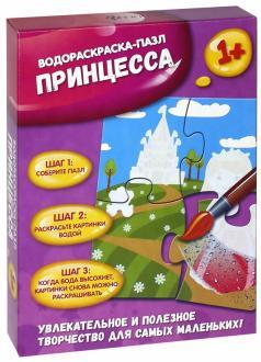 Принцесса. Водораскраска-пазл (PR1060) обложка книги