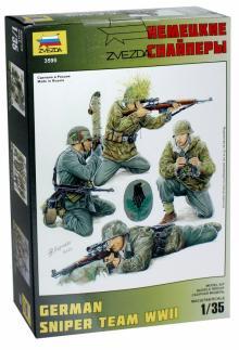 Немецкие снайперы (3595)