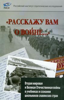 Т.С. Гузенкова. «Украинский кризис и глобальная политика» - YouTube | 330x212