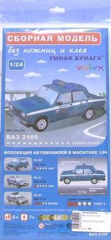 138-04 ВАЗ 2105 (ДПС)