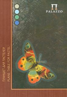 """Планшет для пастели """"Бабочка"""", 20 листов, А4 (ПБ/А4)"""