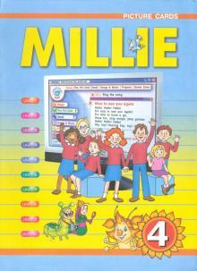 Английский язык: карточки с рисунками к учебнику англ. яз. Милли/Millie для 4 класса