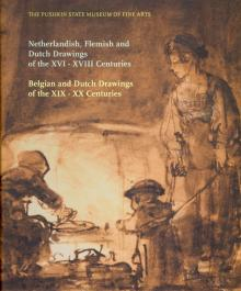 Netherlandish, Flemish and Dutch Drawings of the XVI-XVIII Centuries. Belgian and Dutch Drawings